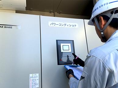 パワーコンディショナー・接続箱・集電箱確認2