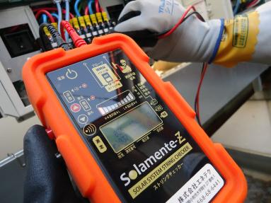 開放電圧測定・抵抗値測定