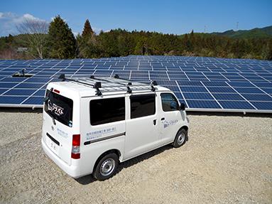 太陽光発電所の発電状態を監視